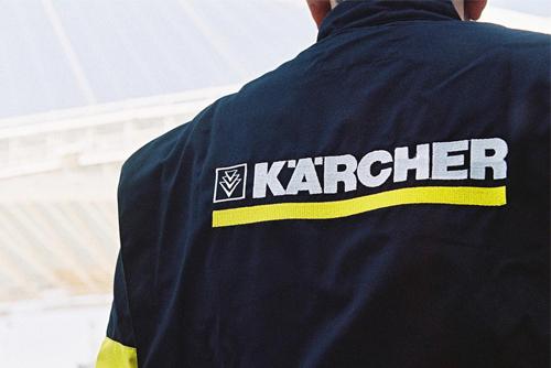 Matech_GmbH_Kärcher__website_leistungen_uebersichtsbild_vor_ort_service